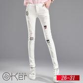韓風修身白色刺繡窄管褲 26-31 O-Ker歐珂兒 14236-C-C