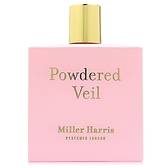 Miller Harris Powdered Veil 琥珀縭紗淡香精 100ml TESTER [QEM-girl]