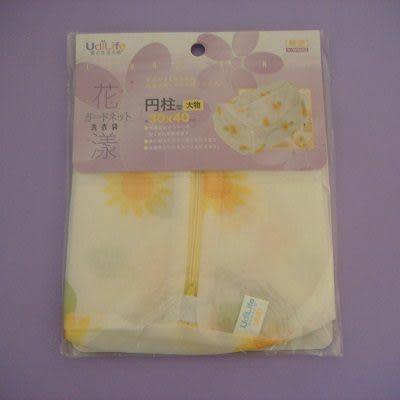 細網花漾圓柱型彩色洗衣袋-黃色/30*40cm