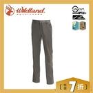 【Wildland 荒野 男 彈性輕薄抗UV長褲《深卡灰》】0A71352/吸濕排汗/休閒褲/抗紫外線/登山/旅遊
