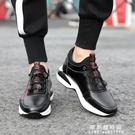 夏季增高鞋男8cm隱形內增高男鞋韓版潮流透氣網面運動鞋男跑步鞋【果果新品】