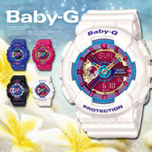 Baby-G BA-112-7A 多層次立體錶盤  BA-112-7ADR 現貨+排單 熱賣中!