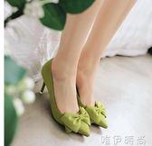 晚會鞋 蝴蝶結5厘米尖頭高跟鞋女細跟四季鞋女絨面名媛氣質單鞋中跟女鞋 唯伊時尚