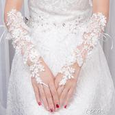 新娘手套  結婚新娘蕾絲婚紗手套婚禮紅色白色無指露指短款手套配飾婚慶用品 coco衣巷
