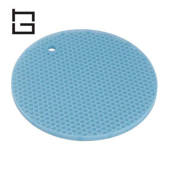 【HG】圓形矽膠隔熱墊 (藍) (現貨+預購)