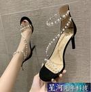 高跟涼鞋 新款網紅明星同款設計感小眾氣質透明一字帶涼鞋女細跟高跟鞋 星河光年