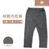 【小童 】5-15碼 灰色素面內搭褲 [13045] RQ POLO 秋冬  女童  童裝  現貨