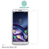 NILLKIN Motorola Moto G6 超清防指紋保護貼 套裝版 含鏡頭貼 螢幕膜 高清貼