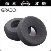 【海恩數位】美國歌德 GRADO GS1000i PS1000 耳機海綿罩