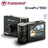 二年保固【創見】DrivePro 550 SONY感光+Wi-Fi+GPS雙鏡頭行車記錄器 MIT台灣製造(贈32G)