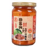【正昇】非基改川辣豆腐乳 370g