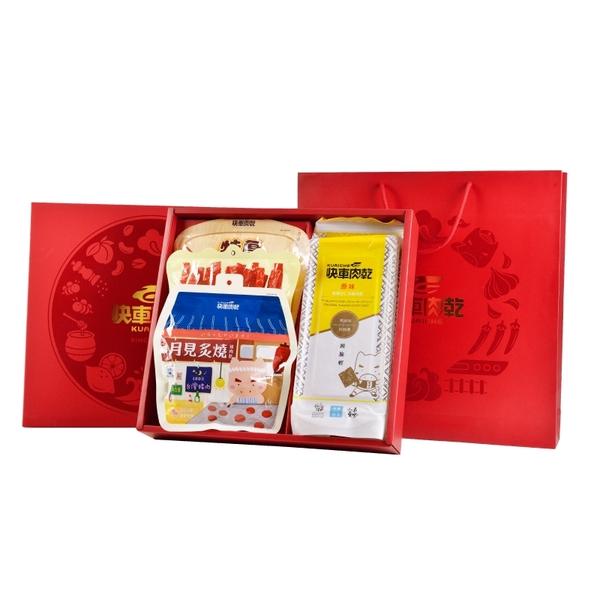 富貴滿福-經典大禮盒【快車肉乾】杏仁香脆肉紙1包入+豪華肉乾3入〔共4包入〕