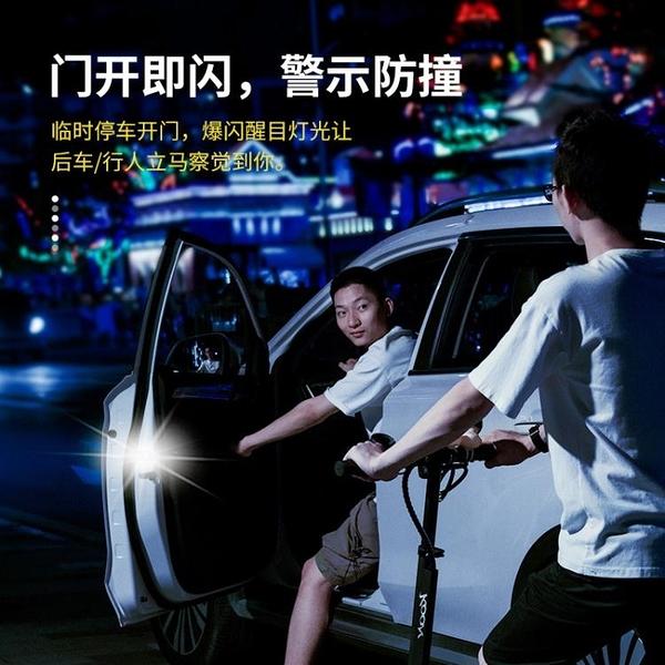 爆閃燈警示燈汽車開門感應燈防撞追尾led通用品車載免接線  【快速出貨】