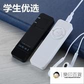 隨身聽-mp3 隨身聽學生版 女生小巧mp5mp6便攜式超薄P3P4播放器 樂印百貨