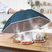飯菜罩可折疊冬季食物保溫罩家用廚房餐桌罩【極簡生活】