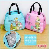 角落生物 正版 兒童 卡通 保冷保熱 手提 保溫便當袋 野餐袋  B19101