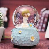 發光雪花水晶球音樂盒旋轉八音盒兒童節送男女孩閨蜜公主生日禮物-享家生活館