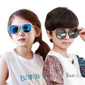 兒童太陽眼鏡 新款兒童太陽鏡潮流金屬框眼鏡男童女童墨鏡防曬小孩寶寶墨鏡