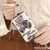 女士汽車鑰匙包女韓國可愛創意卡通小熊印花女式迷你小包·享家生活館