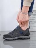 登山鞋 男鞋新款登山鞋春夏季男士防滑旅游鞋防水運動鞋輕便休閑戶外鞋