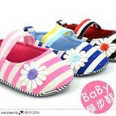 條紋小雛菊女寶寶童鞋 軟底學步鞋