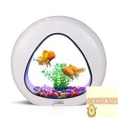 賞金魚缸辦公室生態懶人魚缸魚缸水族箱迷你小型桌面金魚缸辦公室生態【小玉米】