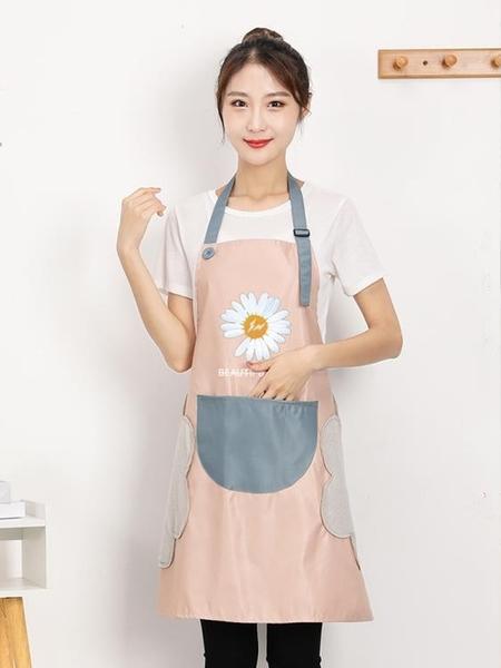 圍裙 圍裙家用廚房防水防油可愛新款男士女2021爆款定制工作服圍腰罩衣  美物 99免運
