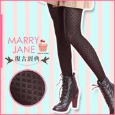 就愛購【SJ82006】薇菈美襪 VOLA 120D瑪莉珍經典時尚復古.雜誌流行花紋褲襪 - 菱格