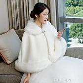 冬季新娘仿狐貍毛披肩婚紗結婚斗篷加厚披風外搭秋冬旗袍保暖外套 美眉新品