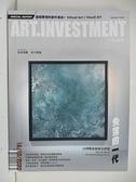 【書寶二手書T3/雜誌期刊_DP1】典藏投資_105期_失落的一代
