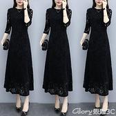 蕾絲長裙 長袖蕾絲連身裙女2021年秋季新款韓版時尚氣質顯瘦大碼過膝長裙子  618購物
