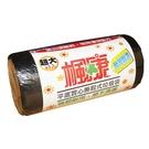 【奇奇文具】楓康 撕取式(349黑色)環保垃圾袋86x100cm45張
