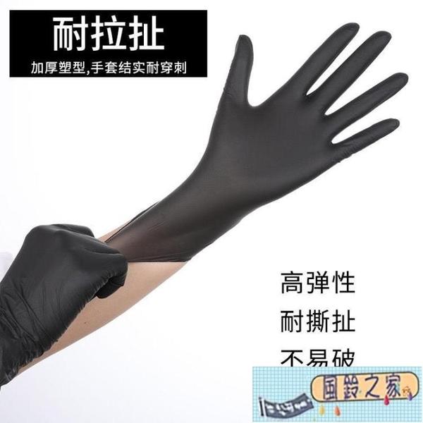 一次性PVC合成手套食級乳膠橡膠黑色丁腈加厚餐飲清潔防油 【風鈴之家】