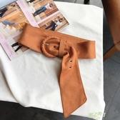 日式復古不規則裁剪絨布圓針扣寬腰封女裝飾連身裙時髦軟面腰帶 【快速出貨】