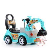 兒童扭扭車帶音樂1-3歲寶寶滑行溜溜車學步車小孩妞妞搖擺助步車玩具車【限時免運八九折】