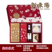 【南紡購物中心】【新東陽】春之宴禮盒乙盒