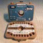 兒童乳牙紀念盒男孩女孩掉換牙收納收藏盒寶寶胎毛臍帶保存乳牙盒JA6991『科炫3C』