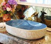 台上盆 洗脸盆 陶瓷台上盆洗手盆加大长方形陶瓷洗漱池艺术台盆家用欧式 夢藝家