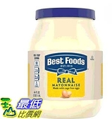 [COSCO代購] W26584 Best Food 美奶滋 1.9公升