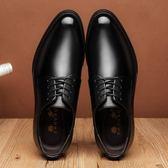 男士皮鞋男商務皮鞋黑色韓版尖頭青年加絨休閒皮鞋男