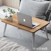 便捷折疊桌 美優宜居床上電腦桌筆記本電腦桌折疊桌學生宿舍懶人學習桌小書桌 igo 歐萊爾藝術館