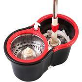 塑料籃 塑料盤 加大加厚旋轉拖 布桶家用免手洗雙驅動自動地拖拖布 旋轉拖把