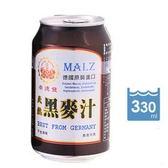 崇德發 天然黑麥汁易開罐 330mlx24入/箱
