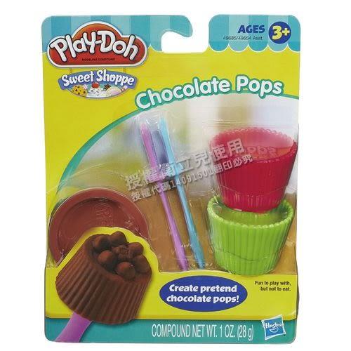 Play-Doh 培樂多 迷你甜點工具組(巧克力) [衛立兒生活館]