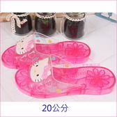 asdfkitty*賠錢出清特價-KITTY粉大臉兒童用浴室拖鞋/室內拖鞋-20公分-韓國製