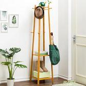 實木衣帽架 落地衣帽架簡易衣服臥室家用置物收納簡約現代實木掛衣架子  快速出貨