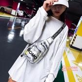 女胸包 上新小包包女2019新款潮韓版百搭斜背時尚腰包胸包夏天小清新 4色