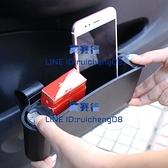 汽車硬幣收納盒懸掛式車用手機置物盒車載門邊雜物置物架【英賽德3C數碼館】