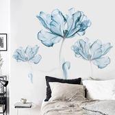 創意墻貼沙發客廳背景墻臥室墻貼