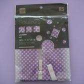 細網方格子方型彩色洗衣袋-紫色/55*70cm